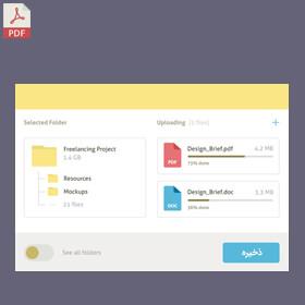 مدیریت فایلها در وردپرس