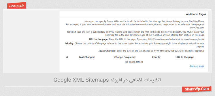 تنظیمات اضافی در افزونه Google XML Sitemaps