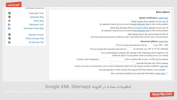 تنظیمات ساده در افزونه Google XML Sitemaps