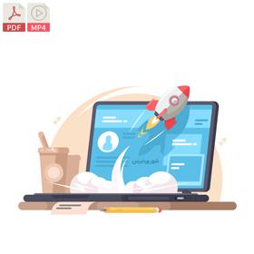 افزایش سرعت سایت + آموزش ویدئویی