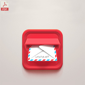 افزونه WP Mail SMTP