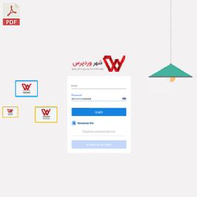 اضافه کردن لوگو به بخش مدیریت وردپرس