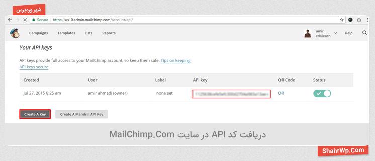 دریافت کد API در سایت Mailchimp.com