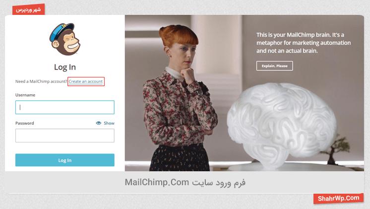 ورود به سایت Mailchimp.com
