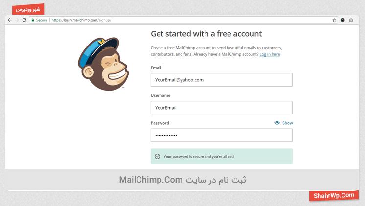 ثبت نام در سایت Mailchimp.com