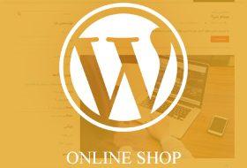 قالب رایگان فروشگاهی وردپرس Online Shop + آموزش ویدئویی