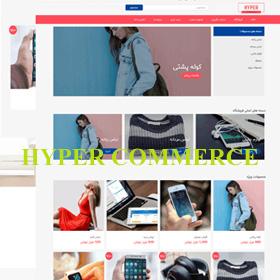 قالب فروشگاهی Hyper Commerce