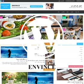 قالب خبری رایگان وردپرس Envince + آموزش ویدئویی