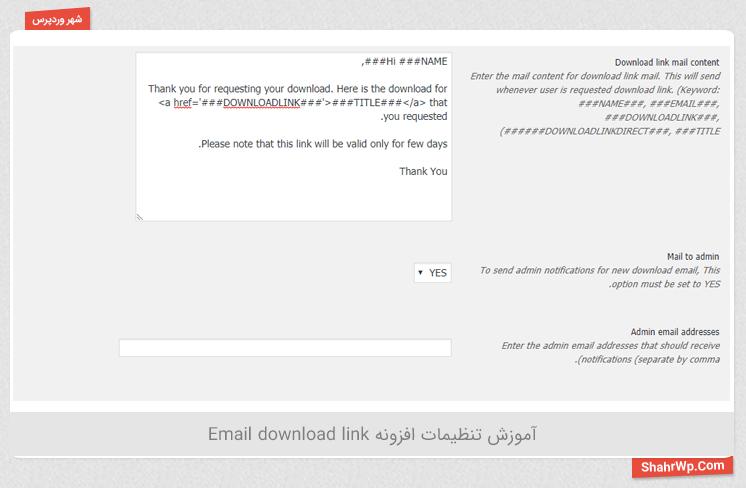 ایجاد لینک دانلود برای کاربران در وردپرس