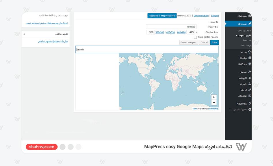 اضافه کردن نقشه گوگل به سایت